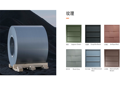 钛锌板系统
